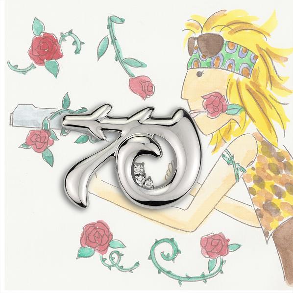 R 槍與玫瑰墜飾